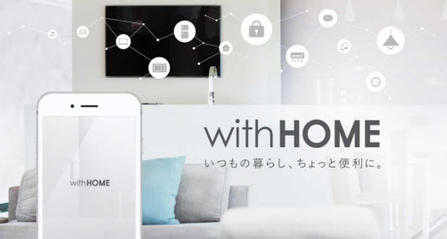 withHOME Service: Google Home(Google アシスタント)アプリ